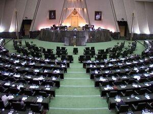 بیانیه نمایندگان مجلس در حمایت از ساخت گاندو ۲
