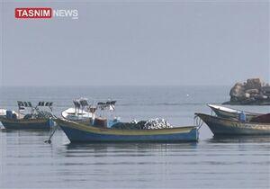 ماهیگیران