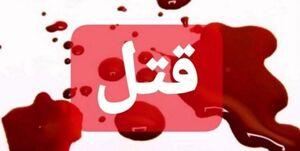 بازداشت قاتل داعشی زن مطلقه تهرانی !