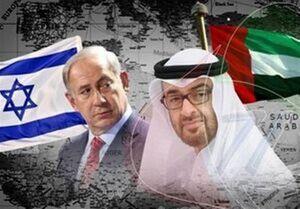 همکاری اطلاعاتی امارات با رژیم صهیونیستی علیه حزبالله