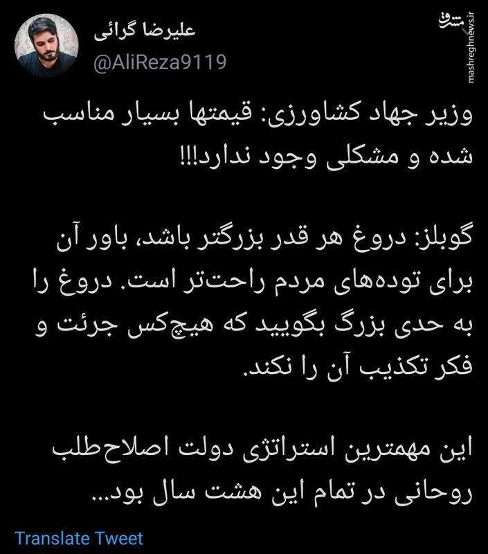 مهمترین استراتژی دولت روحانی در تمام این هشت سال