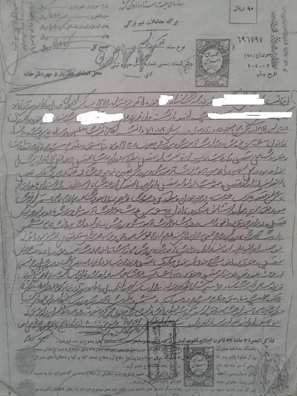 معلمان , وزارت آموزش و پرورش , علی الهیار , دیوان عدالت اداری ,