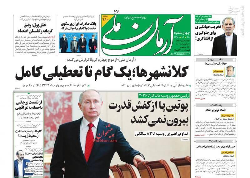 دستان «جو بایدن» برای رفع تحریمها را بستهاند، او را درک کنید/ تمام مفاسد امروز ریشه در دولت قبل از روحانی دارد