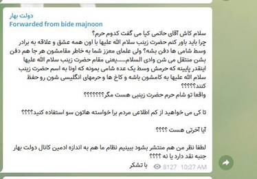 احمدینژاد و حامیانش چگونه حاج قاسم را تهدید کردند؟ +تصاویر