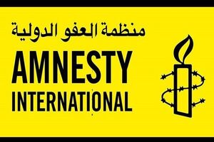 امارات به بهانه مهار کرونا حق آزادی بیان را سرکوب میکند