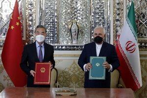 چالشهای آمریکا و غرب پس از امضای سند تهران و پکن