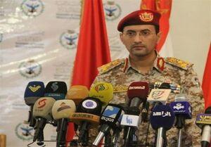 حمله پهپادی مجدد یمن به پایگاه سعودی «ملک خالد»