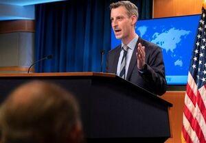 آمریکا: آماده برداشتن تحریمهای غیرمرتبط با برجام هستیم