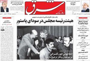 بن بست در احیای برجام به «جنگ» ختم میشود/ مردم ایران افسردهاند،چون با دنیا ارتباط سالم نداریم