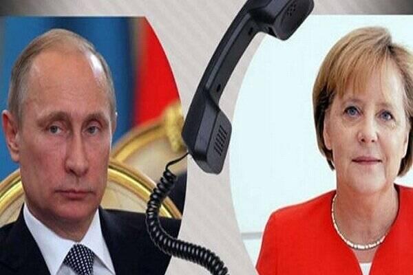 روسيه،بورل،رايزني،روس،اخراج،تلفني،اتحاديه،پرونده،آلمان
