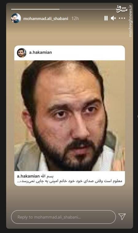 حملات عجیب به جامعترین مستندی که درباره شهید آوینی ساخته شد