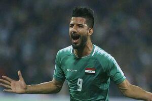 ستاره عراق بازی با ایران را از دست داد