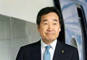 نخست وزیر کره جنوبی یکشنبه به ایران میآید