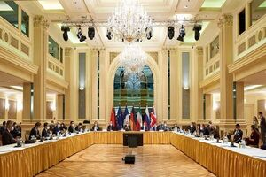 بیانیه اتحادیه اروپا درباره هجدمین کمیسیون مشترک برجام