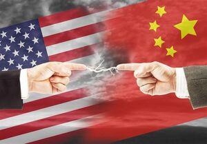 چین: دخالتهای نظامی آمریکا باعث ایجاد فجایع انسانی شده است