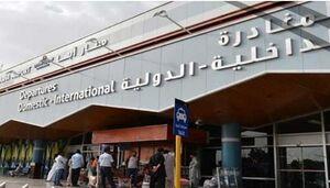 ارتش یمن از عملیات پهپادی به فرودگاهی در عربستان خبر داد