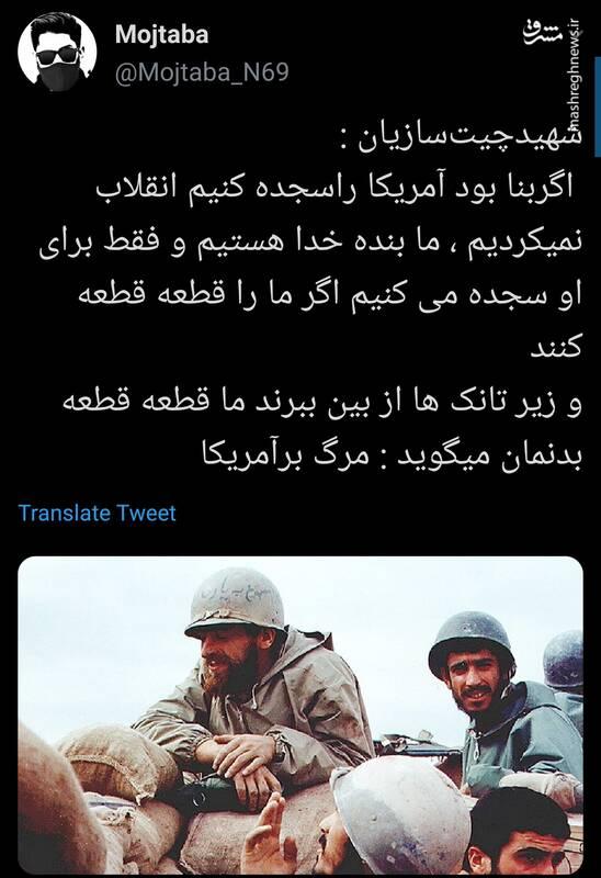 چرا مردم ایران انقلاب کردند؟