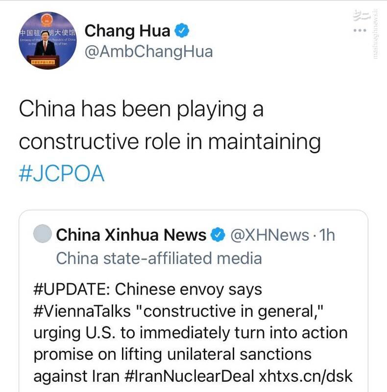 توییت سفیر چین درباره برجام