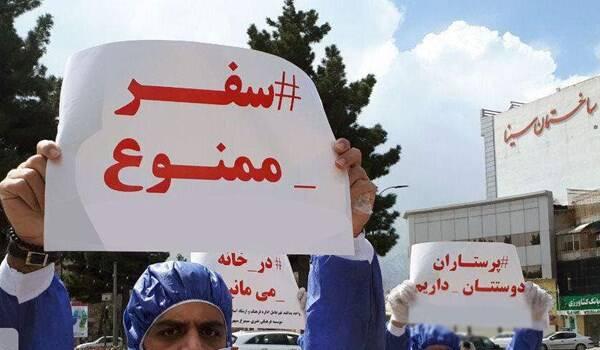 ورود به استان مازندران ممنوع شد/ طوفان کرونا در مازندران