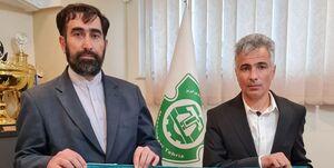 انتصابهای لحظهای در باشگاه تبریزی