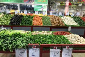 آخرین نرخ انواع سبزی و صیفی در بازار