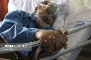 عکس/ بیمارستان کرمان در وضعیت قرمز کرونایی