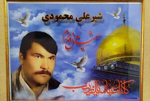ماجرای قتل ناجوانمردانه پدر شهید مدافع حرم