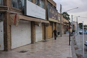 تعطیلی بازار کرمان