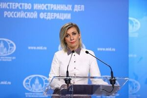 انتقاد مسکو از «روسیه ستیزی» پنتاگون با بودجه ۷۱۵ میلیارد دلاری