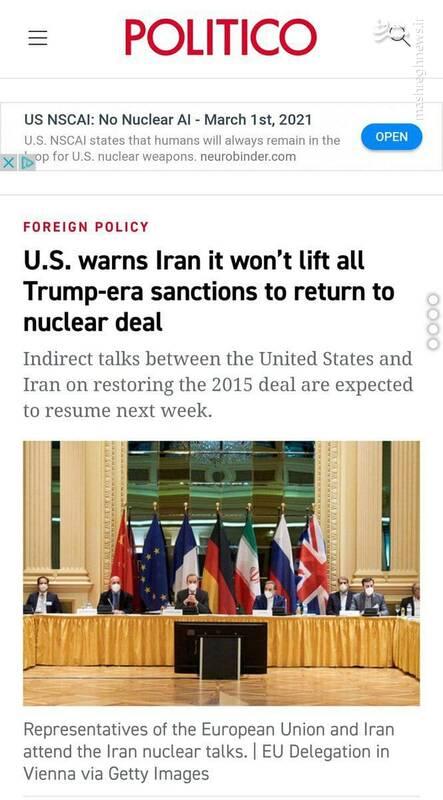 تفاوت بازتاب مذاکرات وین در رسانههای خارجی و فارسی