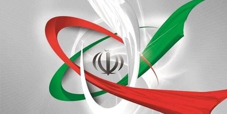 ایران آمریکا را به دلیل عدم پایبندی به برجام تنبیه کرد