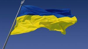 اوکراین: اقدامات روسیه تحریک آمیز است