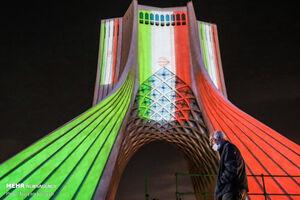اکران تور گردشگردی مجازی از موزه برج آزادی