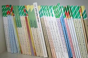 آغاز ثبت سفارش اینترنتی کتابهای درسی