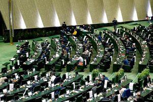 رفع ایرادات «لایحه اصلاح قانون مبارزه با قاچاق کالا و ارز»