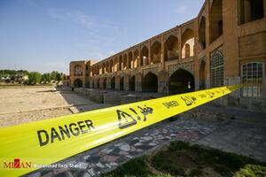 عکس/ اصفهان در موج چهارم کرونا