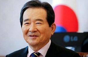 نخست وزیر کره جنوبی چانگ سیه کیون