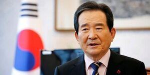 نخستوزیر کره جنوبی