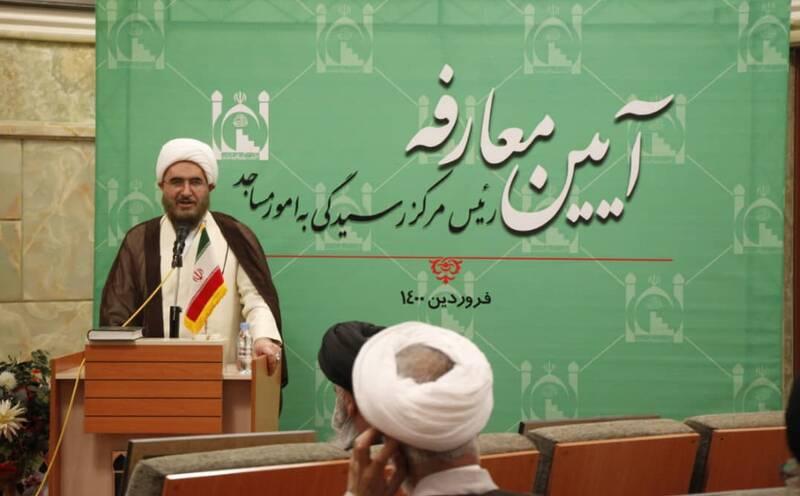 رئیس جدید امور مساجد مشخص شد