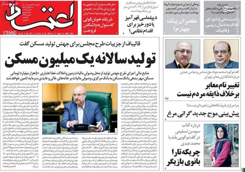 زیباکلام: برجام 1400 یعنی کاهش بُرد موشکهای ایران/ فائزه هاشمی: مردم نان ندارند بخورند، کوچهها پر از فقیر شده