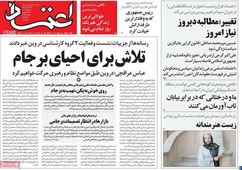آیا دیپلماتهای ایرانی میدانند دستور انفجار نطنز از جلسات وین صادر شده است؟