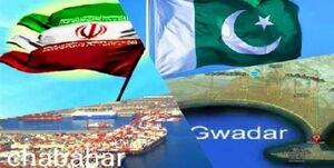 بهبود روابط ایران و پاکستان با توافق ایران و چین