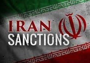 شرط آزادسازی ۴۰ میلیارد دلار بلوکه شده ایران
