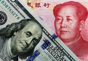 یوان دیجیتال چین تهدیدی برای دلار آمریکا