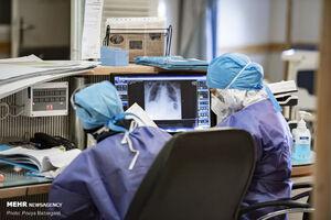 محدودیت بستریهای کرونایی در بیمارستانهای بزرگ