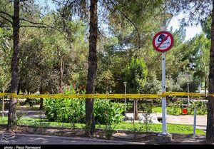 ورود به پارکهای تهران ممنوع شد