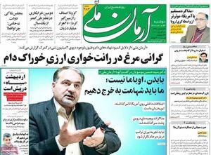 موسویان: مشکلات فعلی حاصل عملکرد کل حاکمیت است/ برجام ناقص است،باید با موشکی و منطقه ای تکمیل شود