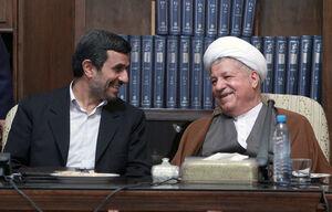 هاشمی رفسنجانی - محمود احمدی نژاد نمایه