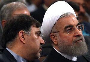 «بدترین دولت بهروایت آمار»/ثبت رکورد ۴۰ساله گرانی مسکن به نام حسن روحانی/دولتی که روی همه سیاهرویان را سفید کرد