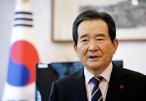 قول نخست وزیر کره جنوبی درباره آزادسازی پولهای ایران